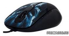 Установка макроса на мышку X7