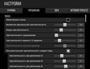 Настройка PUBG для макросов от promacro.ru