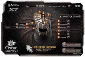Программа для макросов на мышки от a4tech X7 - Oscar