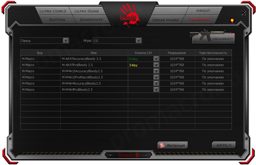 Программа bloody 6 - Ultra Core 3 headshot